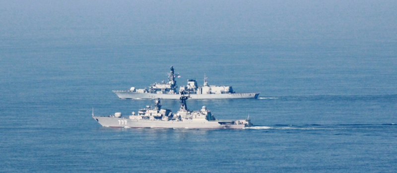 ROYAL NAVY FRIGATE ESCORTS RUSSIAN SHIP THROUGH ENGLISH CHANNEL